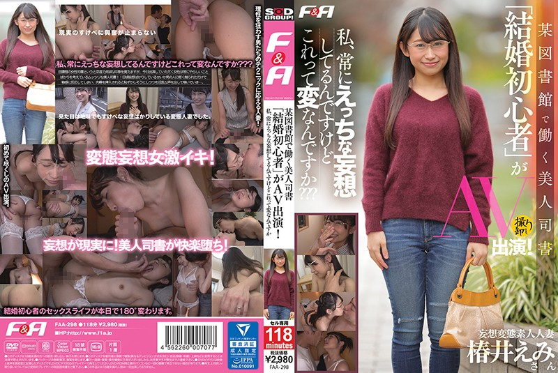 JAV WEB: Beautiful Librarian 8220Marriage Beginner8221 Working At A Certain Library Appeared AV I Always Have A Deliberate DelusionBut Is This Strange